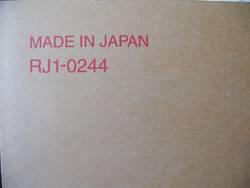 verpackung2