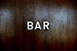 OST bar