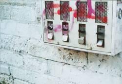 o ein automat