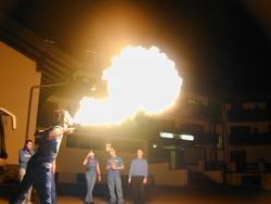 Feueratem