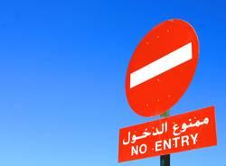 """""""No Entry"""""""