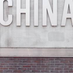 china ist zu groß.
