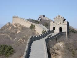 Die große Mauer - China