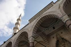 Der Blick zu Gott (Allah)