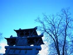 china portal | bethmann