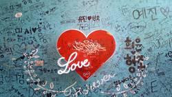 Rotes Herz Love Forever auf blauer Wand mit Verewigungen