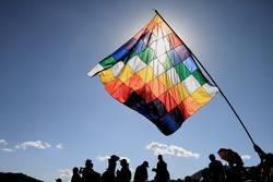 Arco Iris - Regenbogen der Indigenen