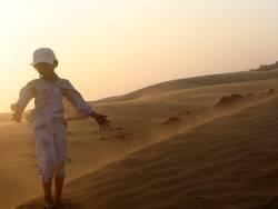 Dune Girl