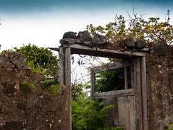 Entrance to Garden Eden