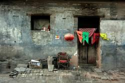 China, Shanxi, Pingyao
