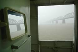 Brücken über den Irrawaddy