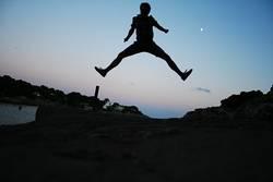 Phil - Jump