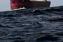 Schiffsanleihen