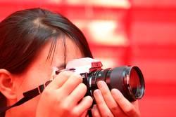 China und die Fotografie