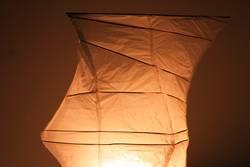 ::.. asia.lamp ..::