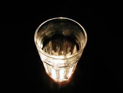 Glasgeflüster