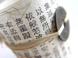 chinesische kerze