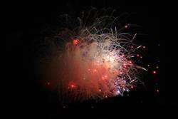 Fireworks of Celebration
