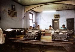 schreibmaschinenschule