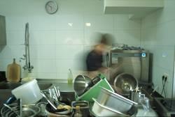 Universal Tellerwäscher...