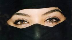 arabien eyes