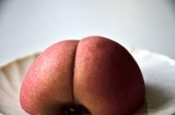 Wertvoll | Zwei Viertel Bio Apfel