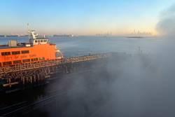 Foggy Staten Island Ferry, New York