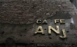 CAFE ANj