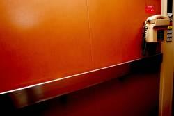 Fahrstuhl zum...