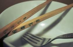 Forksticks