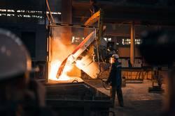 production of aluminium