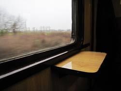 Polnische Eisenbahn