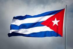 500 Jahre Havanna