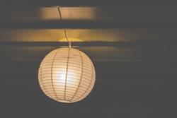 Lampionleuchte