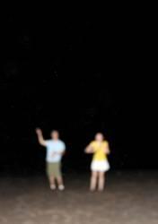Strand bei Nacht