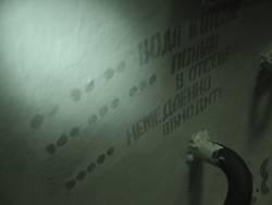 Spionage im U-Boot 2