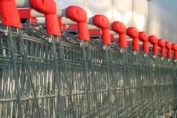 Einkaufswagenschlange