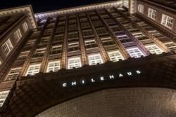 Chilehaus in Hanmburg.