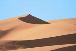 Wüstenidylle