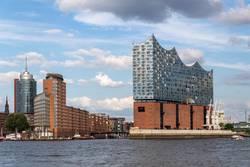 """Elbphilharmonie """"Elphi"""", Hamburg Deutschland"""