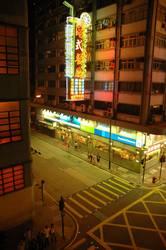 Lights, Hong Kong