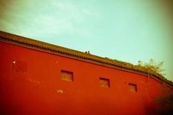 Maos Mauer