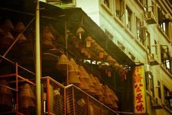 Rauchmanufaktur HongKong