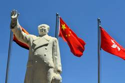 Chairman Mao Zedong with Chinese flag