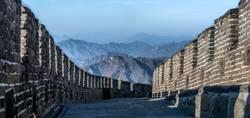 Ausblick auf der Chinesischen Mauer