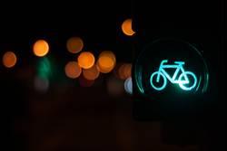 Free for Bikes