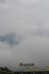 trübes alpinistenfeld III
