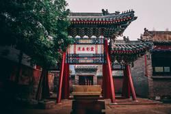 Tempel Gubeikouzhen