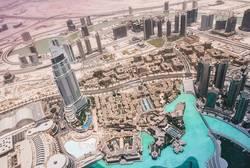 Dubai von oben II