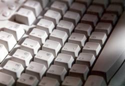 ::: Tastatur